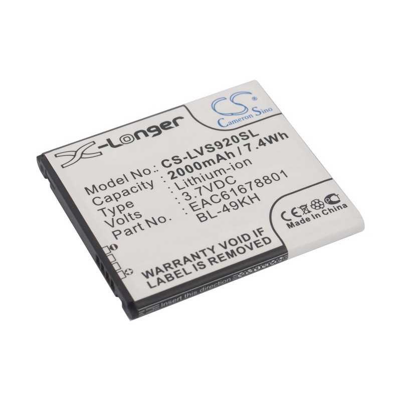 Batterie Lg BL-49KH