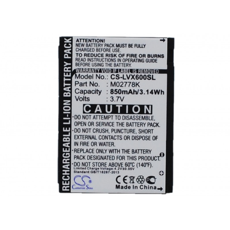 Batterie Lg LGIP-490A