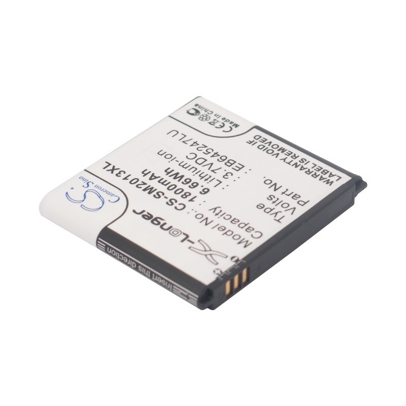 Batterie Samsung EB645247LL