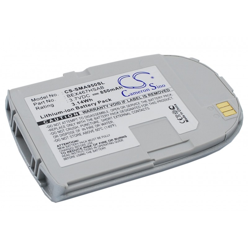 Batterie Samsung BEX467HSAB