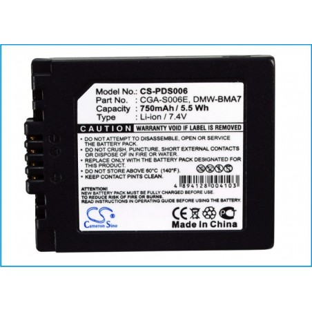 BATTERIE PANASONIC PS-006