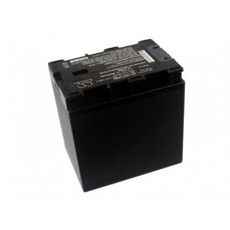 Batterie JVC BN-VG138