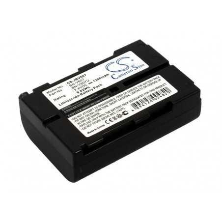 Batterie JVC BN-V607