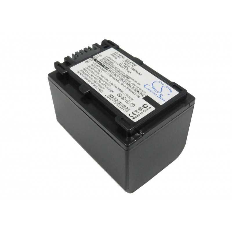 Batterie Sony NP-FV70
